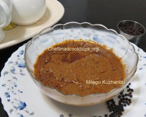 மிளகு குழம்பு / Milagu kulambu