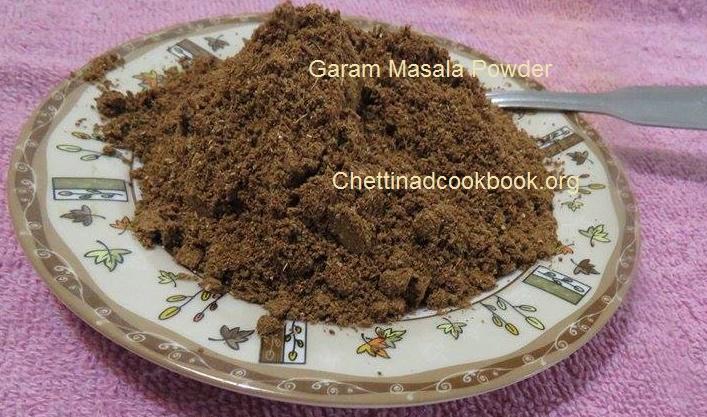 Garam Masala Powder, கரம் மசாலா பவுடர்