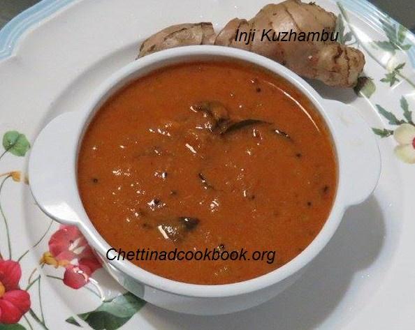 இஞ்சி குழம்பு / Ginger Curry