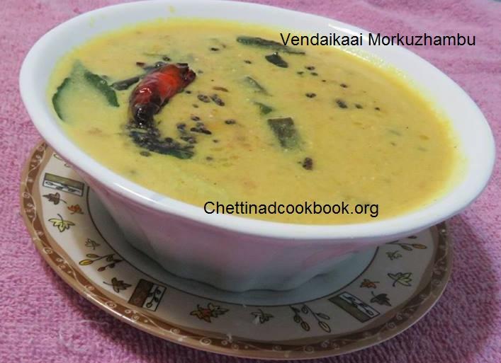 வெண்டைக்காய் மோர் குழம்பு / Ladies finger curd curry