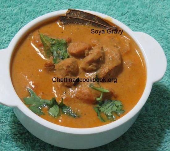 சோயா குழம்பு / Soya chunks Gravy