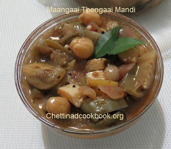 மாங்காய் தேங்காய் மண்டி / Mango Coconut Mandi