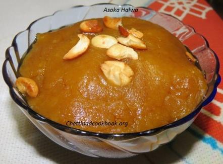 அசோகா அல்வா / Asoka Halwa