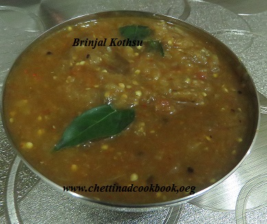 கத்தரிக்காய் கொத்சு / Brinjal Kothsu