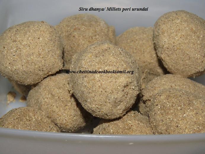 சிறுதானிய பொரி உருண்டை/ Millet Snack